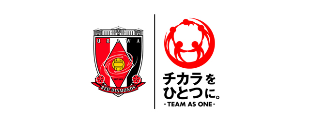 Team as One:震災チャリティーマッチ